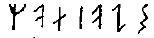 Рунические шифры. Эдред Торссон Runic_codes3